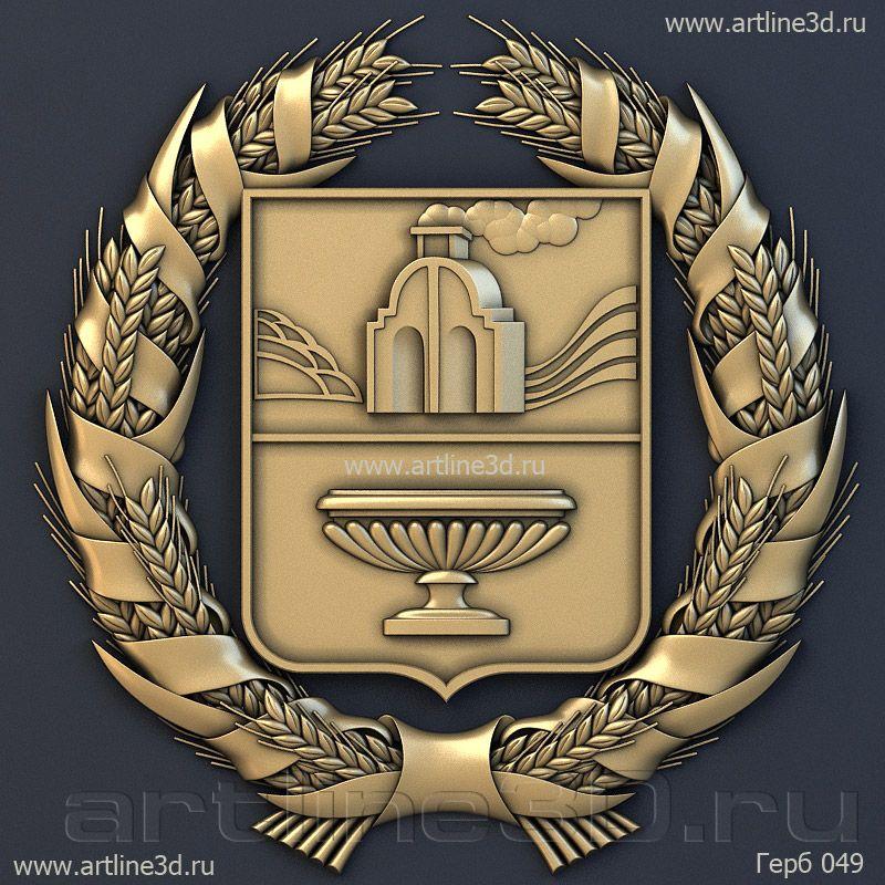Герб алтайского края фото для печати хорошего качества