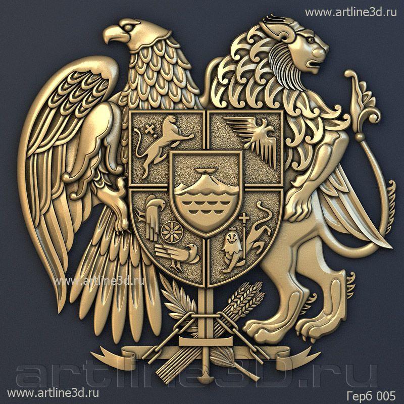 герб армении фото