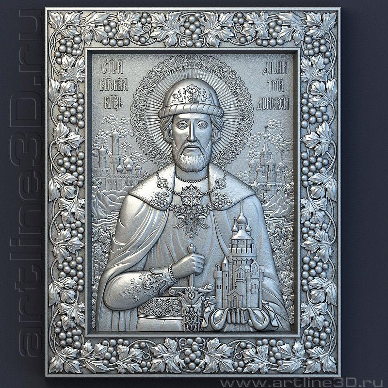 Икона 005 дмитрий донской